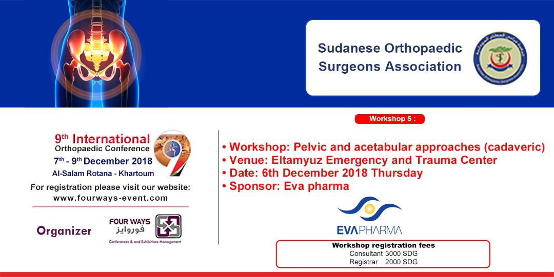 Sudanese Orhopaedic Surgeons Association